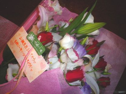 001 2014 ひろみちゃんの~.jpg