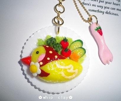 004 アヒルちゃんとのオムライス・ストラップ・ブログの・・・.jpg