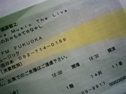 005 コンサートチケット・マッキー.jpg