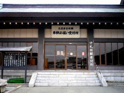 006 BUROGU.jpg