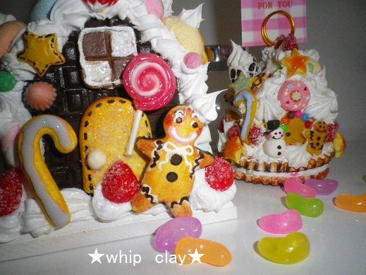 006今年のお菓子の家2013.jpg