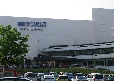 013 f福岡サンパレス.jpg