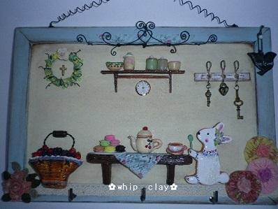 018 BUROGU~~.jpg