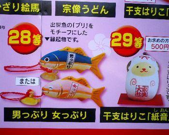 022 BUROGU.jpg