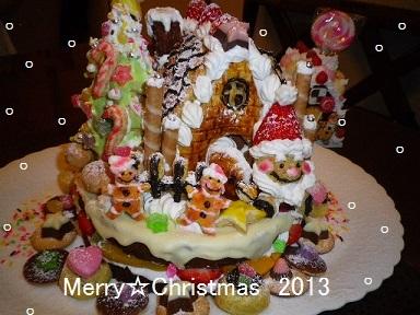 030  2013 お菓子の家のケーキ完成!!.jpg