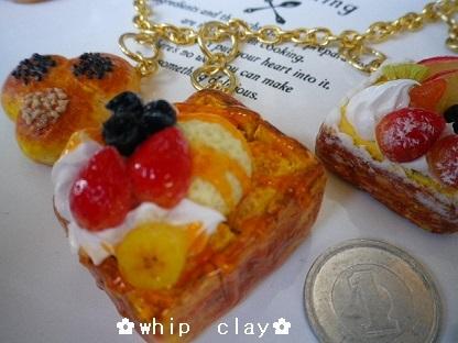 057 ブログのアップ★ハニートースト.jpg