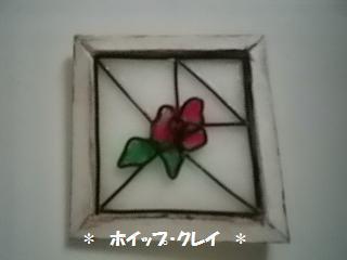 ○ステンドグラス○.jpg
