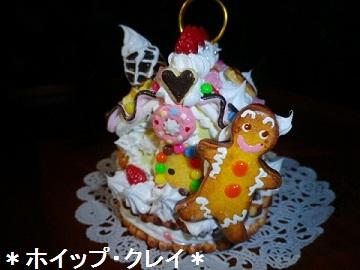 ★お菓子の家メモスタンド★.jpg