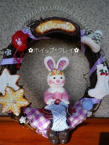 ★編み物大好き~うさぎさん・リース★.jpg