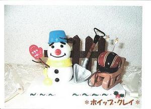 ☆ゆきだるまさんのそり遊び…mm.jpg