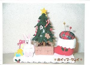 ☆クリスマスツリー&ブーツmm.jpg