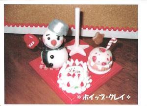 ☆雪だるまさん&クリスマスケーキmm.jpg