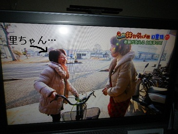 。。。里ちゃん TV.jpg
