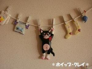 うし猫 オーナメントmm.jpg