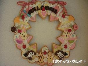 お菓子のリース②kk.jpg