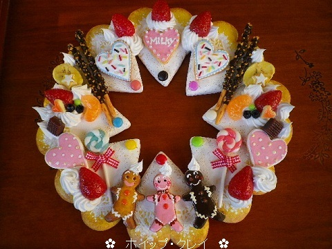 お菓子のリース~完成 ✿~.jpg