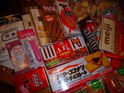 お菓子の家 トッピング用.jpg