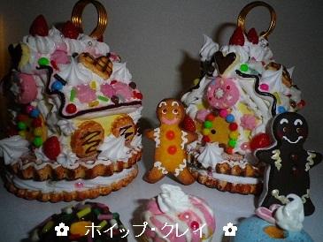 お菓子の家 リニューアル!!.jpg