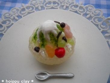 かき氷 抹茶~.jpg