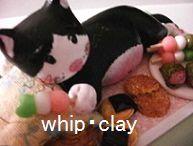 カスタムペイン・和菓子~ピンクッションwhip・clay.jpg