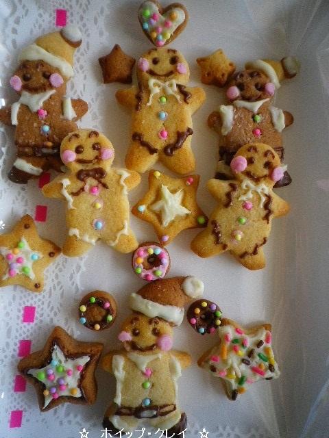 サンタさんのクッキー人形 集合!.jpg