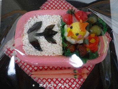 チューリップ&ひよこちゃんのお弁当 マグネットmm.jpg