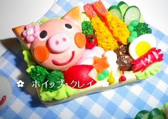 ハムの豚さん弁当.jpg