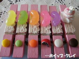 マカロン・フルーツゼリー木製ピンチ.jpg