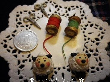 モコモコ~羊さん✿.jpg
