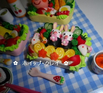双子のうさちゃん・デラックスお弁当.jpg