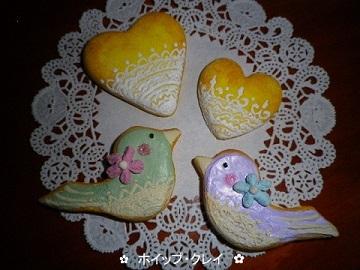小鳥・ハートクッキー・アイシングクッキー・.jpg