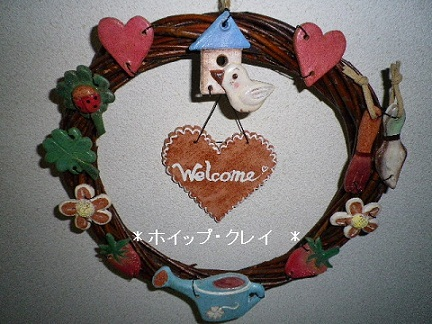 春のガーデンwelcomeリース完成!.jpg