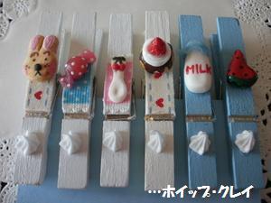 木製ピンチウサギkk★.jpg