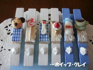 木製ピンチkk★.jpg