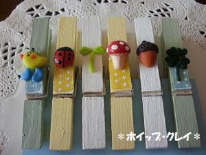 木製p①mmてんとう虫&きのこ.jpg