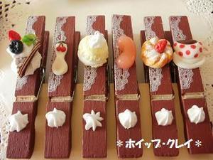 木製p大人sweet B①.jpg