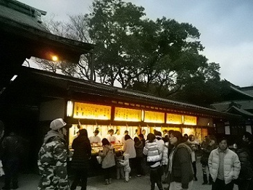 破魔矢 お守り2012.jpg