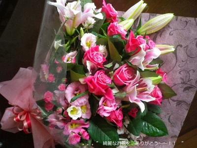 誕生日~お花 2011….jpg