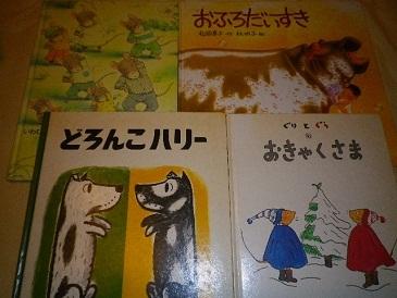 読み聞かせ・・思い出の絵本.jpg