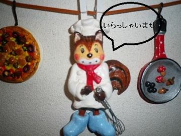* いらっしゃいませ~~!!*.jpg