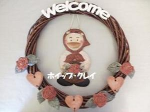 mA-4 welcome ローズガーデンリース .jpg