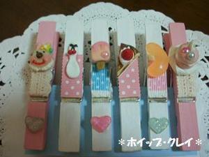 sweetパーティー②.jpg